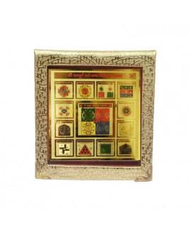 Shri Sampoorna Sarva kast nivaran Yantra - 18 cm (YASKN-002)