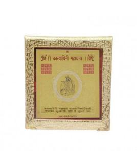 Katyayani Maha Yantra - 11 cm (YAKM-003)