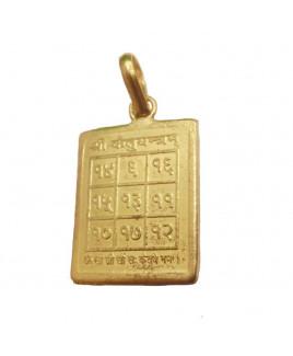 Ketu Yantra Pendant / Locket (PEKE-001)