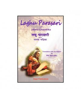Laghu Parasari with Jataka Chandrika -(BOAS-0420)