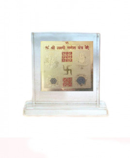 Lakshmi Ganesha Yantra - 7 cm (YALGF-004)