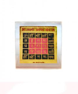 Lakshmi Prapti Yantra - 10 cm (YALPF-003)