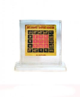 Lakshmi Prapti Yantra - 8 cm (YALP-004)