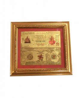 Laxmi Ganesh ( Yantra for Money)  (FEYMP-001)