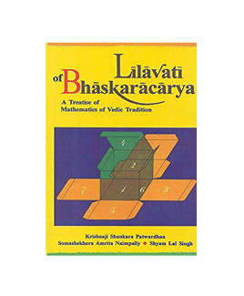 Lilavati of Bhaskaracharya in English- (Paperback) - (BOAS-0563)