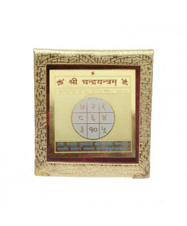 Lord Chandra (Moon) Yantra - 11 cm (YACH-003)