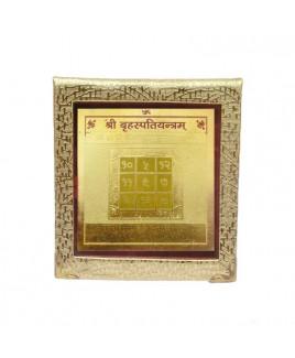 Lord Guru/ Brihaspati Yantra  (Jupiter) Yantra - 11 cm (YAGU-003)