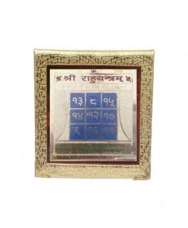 Lord Rahu Yantra - 11 cm (YARA-003)