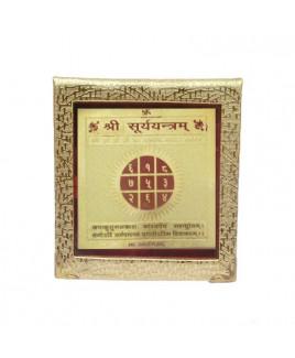 Lord Surya (Sun) Yantra - 18 cm  (YASU-002)