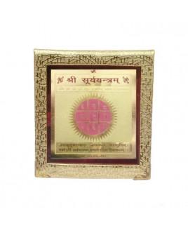 Lord Surya (Sun) Yantra - 11 cm (YASU-003)