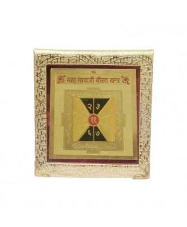 Maha Gayatri Bisa Yantra - 11 cm (YAMGW-003)