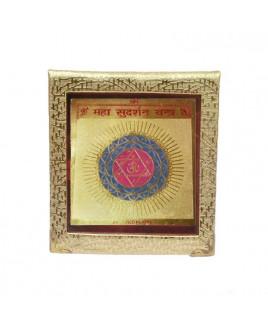 Maha Sudarshana Yantra - 11 cm (YAMSW-003)