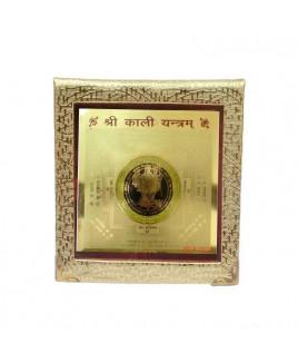 MahaKali Yantra - 11 cm (YAMK-003)