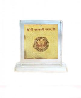 MahaKali Yantra - 7 cm (YAMK-005)