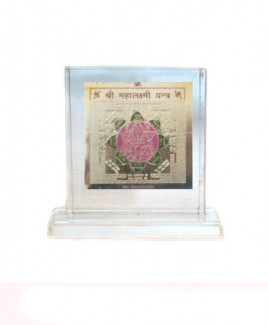 MahaLakshmi  Yantra - 7 cm (YAML-004)