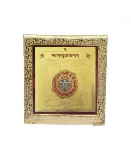 Mahamrityunjaya (Victory to death) Yantra - 11 cm (YAMM-003)