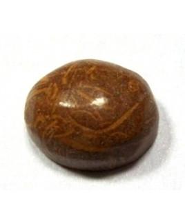 Natural Jasper / Mahe Mariyam Oval Cabochon  Gemstone -11.95 Carat (MM-06)