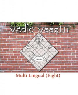 Vedic Vaastu 2.0 Professional Edition Multi (Eight) Languages (PLVS-004)