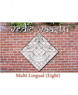 Vedic Vaastu 2.0 Commercial Edition Multi (Eight) Languages (PLVS-005)
