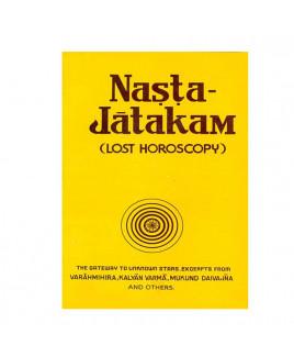 Nashta / Nasht Jatakam (Lost Horoscopy) (BOAS-0687)