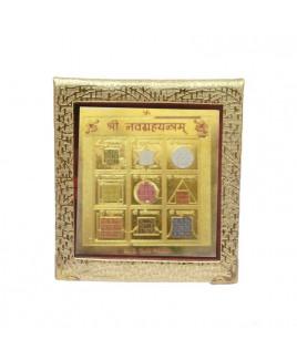 Navagraha Yantra - 8 cm (YANG-005)