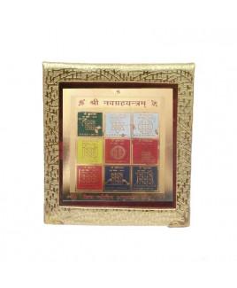 Navagraha Yantra - 11 cm (YANG-003)