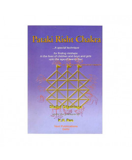Pataki Risht Chakra by Shalini Dhasmana (BOAS-0114)