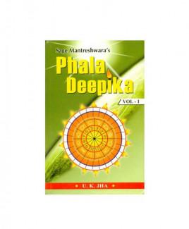 Phaladeepika Vol-1 & 2 by U. K. Jha (BOAS-0251)