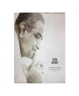 'Jitan Secret' Photo-Biography- (English)-(BOJI-019)