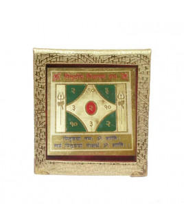 Pitra Dosh Nivaran Yantra - 11 cm (YAPD-003)