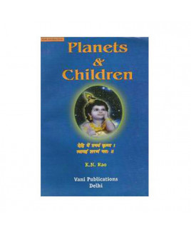 Planets & Children (BOAS-0141) - By K. N. Rao
