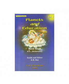 Planets and Education by K N Rao (BOAS-0115)