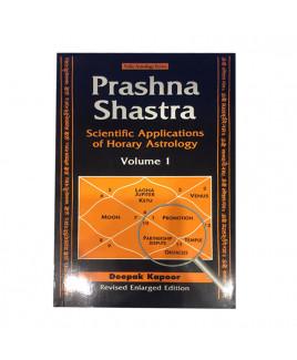 Prashna Shastra (Prashna Jyotish) Vol -1 & 2  (English) (BOAS-0540)