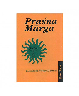 Prasna Marga (Vol-1-2) in English - Paper Back- (BOAS-0541)
