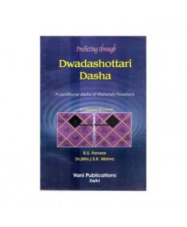 Predicting through Dwadashottari Dasha by R.S. Panwar (BOAS-0112)