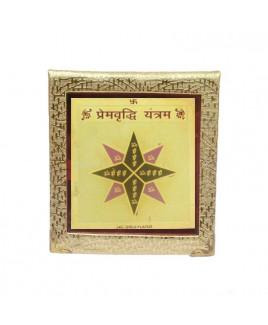 Premvriddhi Yantra - 11 cm (YAPV-003)