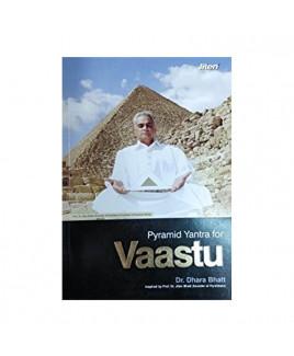 Pyramid  Vaastu  Basic Book  (English Edition) -(PVFB-001)