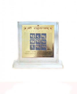 Lord Rahu Yantra - 7 cm (YARA-004)