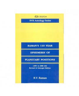 Raman's 110 Years Ephemeris of Planetary Positions (1891-2000 AD)  By B. V. Raman  in English - (BOAS-1005)