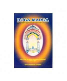 Roga-Marga An Unique Ayurvedic Approach Practice by DR. Kulkarni (BOAS-0043)