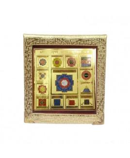 Sampoorna Badha mukti Mahayantra - 23 cm (YASBM-001)