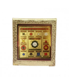 Sampoorna Vidya Dayak Mahayantra - 19 cm (YASVIF-002)