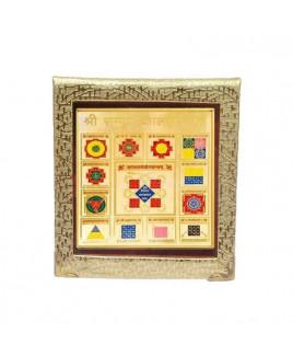 Sampoorna  Kaalsarp Mahayantra - 19 cm (YASKS-002)