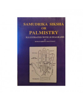 Samudrika Siksha Or Palmistry By Roman Kristo Chatterjee In English-(Boas-1037)