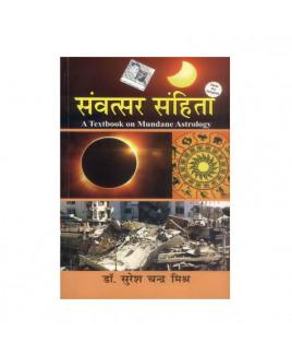 Samvatsara Samhita (A Text Book on Mundane Astrology) In Hindi -(BOAS-0773)