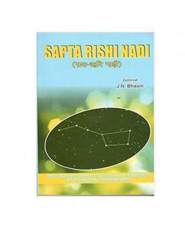 Sapta Rishi Nadi in English by J. N. Bhasin- (BOAS-0925)