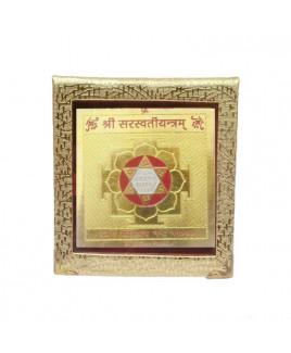 Saraswati Yantra - 8 cm (YASR-004)