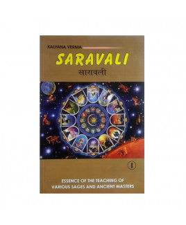 Saravali - Kalyan Verma in English by R.  Santhanam (Vol 1 & 2)- (BOAS-0926)