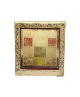 Sarva Karya Siddhi (Desire Fulfillment) Yantra - 18 cm (YASK-002)