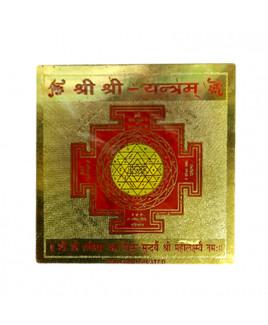 Shri Yantra - 18 cm (YASH-002)